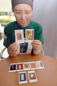 HP・刊本カード