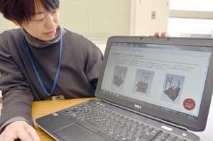 HP蚕糸資料アーカイブ公開