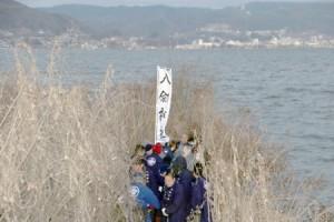 諏訪湖監視始まる