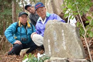 190330平成記念の石碑②ネット