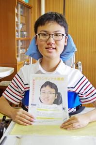 田中洵さん