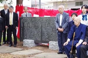 黒田新一郎さん石碑建立