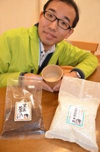 HP甘酒黒豆茶発売