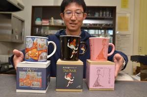 HP武井武雄マグカップ