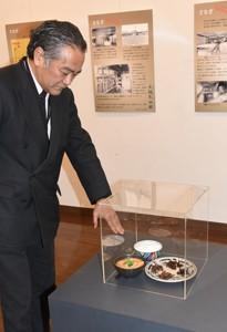 200302昆虫食展示