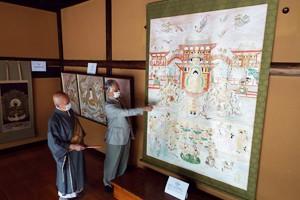 聖光寺截金展200730