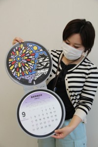 HPマンホールカレンダー