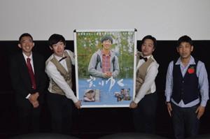 HP映画「実りゆく」舞台あいさつ