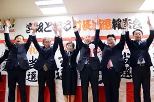 宮坂氏当選201110