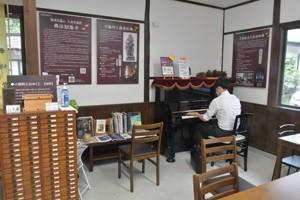 HP紹隆寺ピアノ②210908
